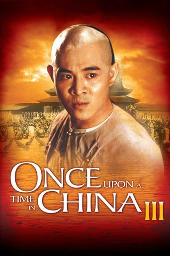 Once Upon a Time in China III (1993) หวงเฟยหง