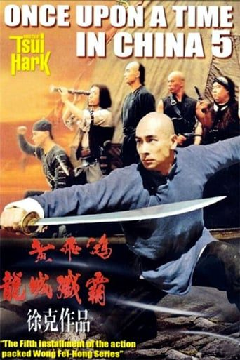 Once Upon a Time in China V (1994) หวงเฟยหง