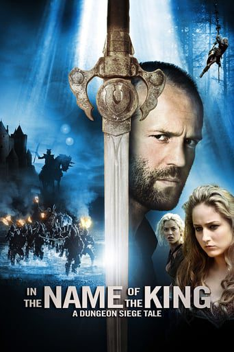 In the Name of the King: A Dungeon Siege Tale (2007) ศึกนักรบกองพันปีศาจ