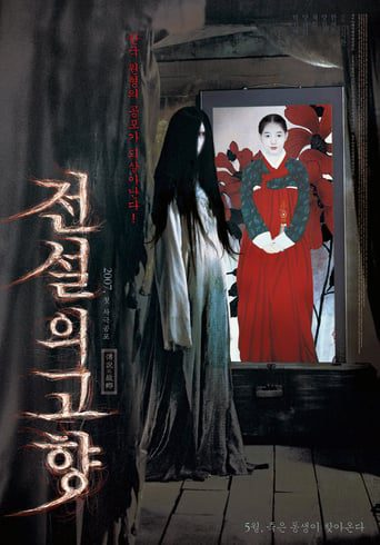 The Evil Twin (2007) แฝดผี